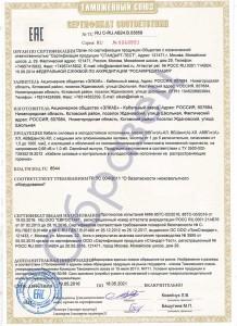 EAC-vvgnga_hl-vbshvnga_hl