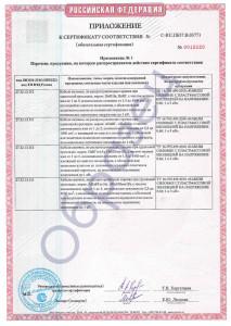 pvvgnga-2